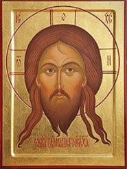 Молитвы Господу Иисусу  Христу