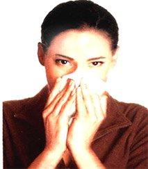 Воспаление  тканей придаточных пазух носа