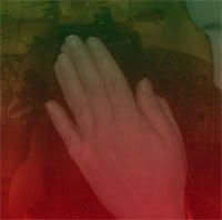 Молитва -