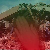 Молитва Во время бедствия и при нападении врагов