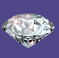 Ценность камней