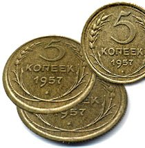 Лечение медными монетами