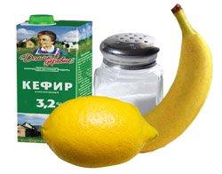 Лимон помогает сделать кожу упругой, нежной, чистой