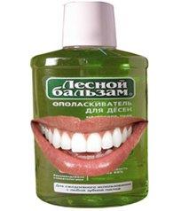 Долголетие зубов зависит от здоровья десен