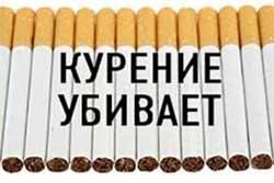 Советы, которые помогут бросить курить