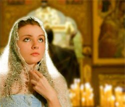 Молитва невесты о благополучном замужестве