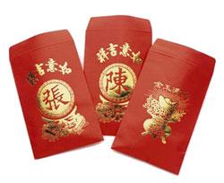 Как привлечь деньги - Красные конверты для денег