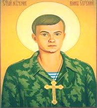 Молитва родителей о сыновьях, служащих в армии