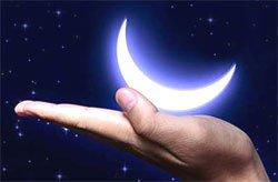 Лунный календарь и здоровье