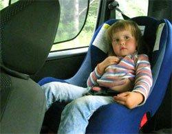 Поездки с ребенком